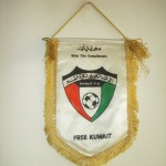 Kuwait Football Association 3