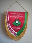 The Belarus Football Federation 2