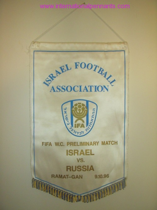 Israel Football Association 5